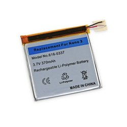 iPod nano (3rd Gen) Battery / Part Only