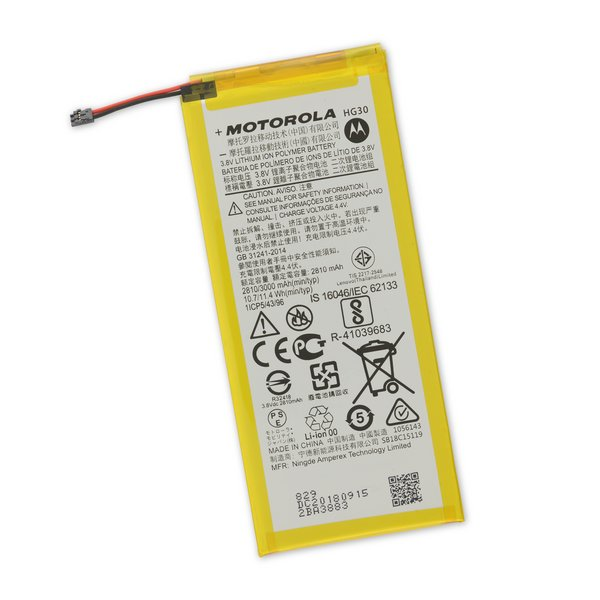 Moto G6 Battery / Part Only