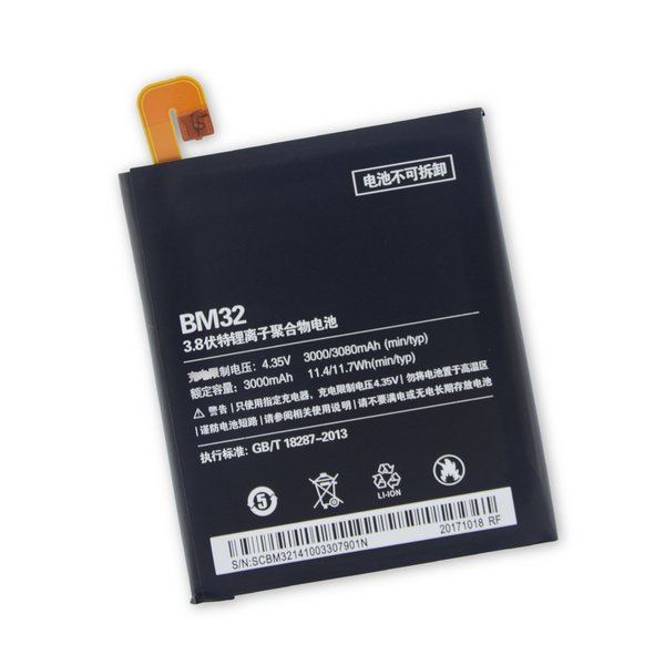 Xiaomi Mi 4 Battery / Part Only