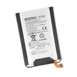 Motorola Moto X (2nd Gen) Battery