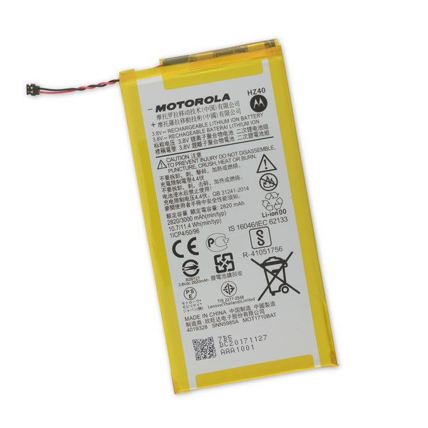 Moto Z2 Play Battery / Part Only