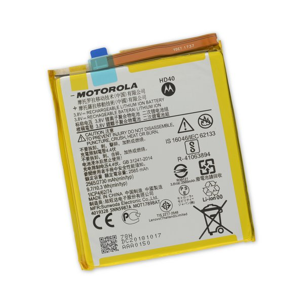 Moto Z2 Force Battery / Part Only