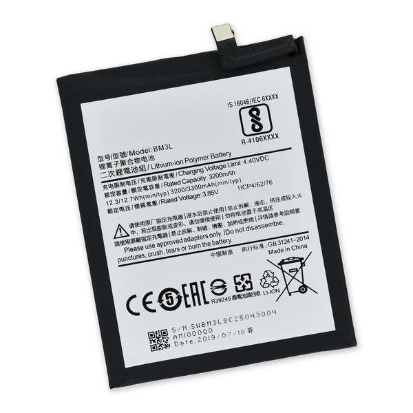 Xiaomi Mi 9 Battery / Part Only