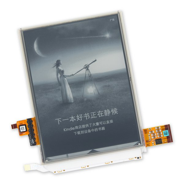 Kindle Paperwhite (3rd Gen) LCD and Digitizer