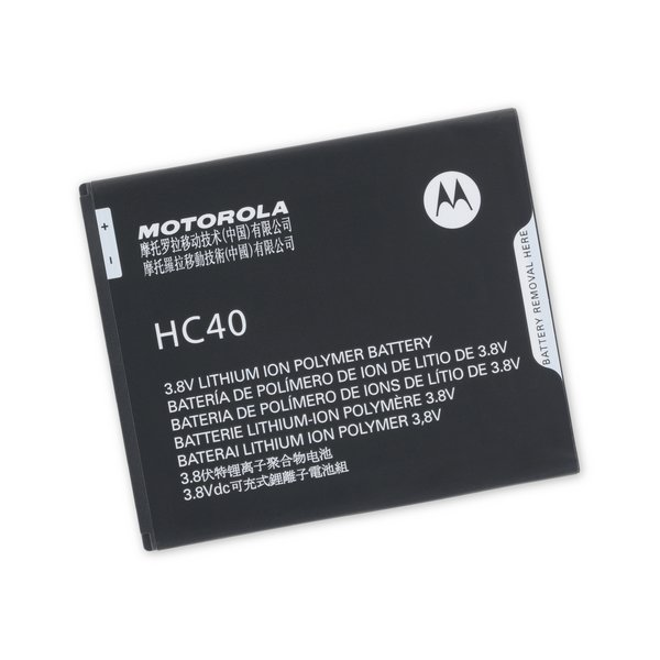 Moto C Battery / Part Only