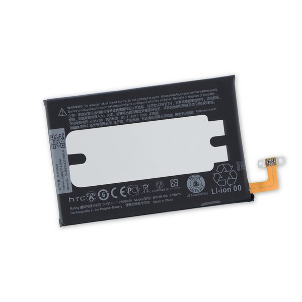 HTC One (M8) Battery / Part Only