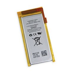iPod nano (4th Gen) Battery / Part Only