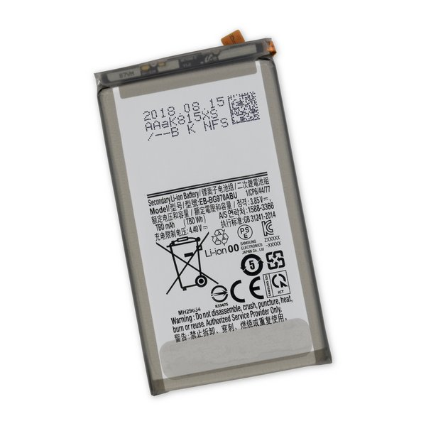 Galaxy S10e Battery / Part Only