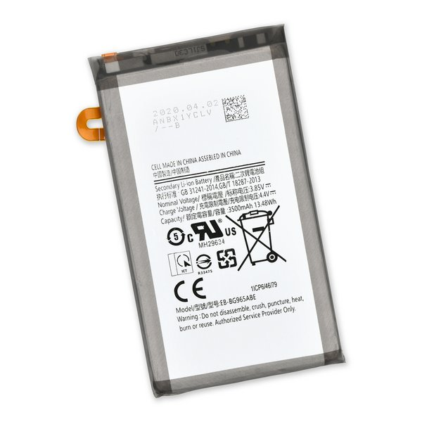 Galaxy S9+ Battery / New / Part Only