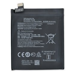 OnePlus 8 Pro Battery / New / Part Only