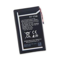 Moto E2 Battery