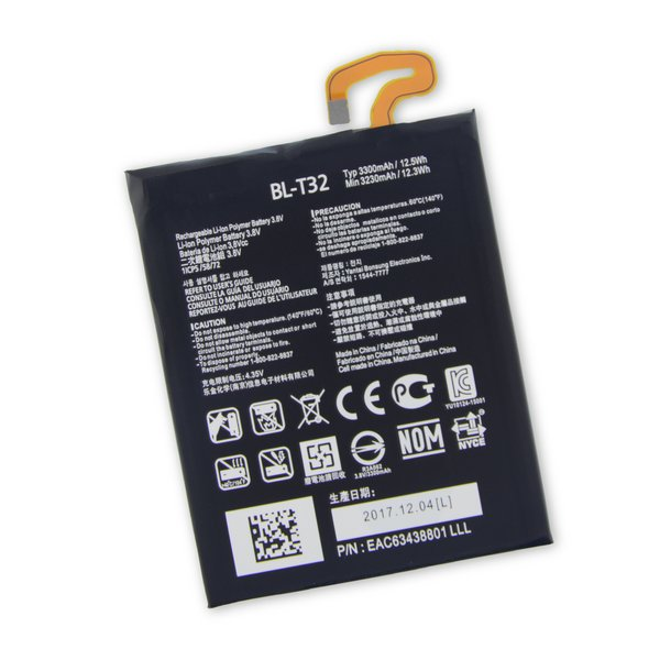 LG G6 Battery / Part Only