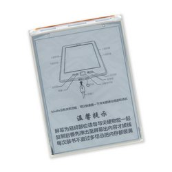 Kindle 5 LCD