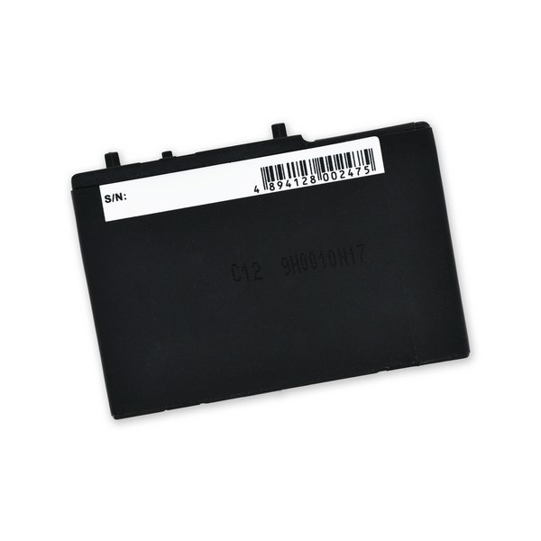 Nintendo DS Lite Battery / New