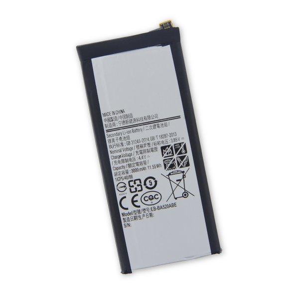 Galaxy A5 (2017) Battery / Part Only