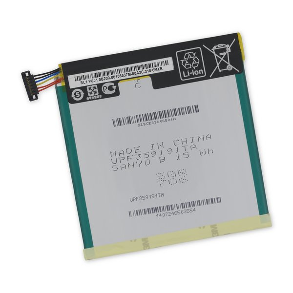 Nexus 7 (2nd Gen Wi-Fi) Battery / New