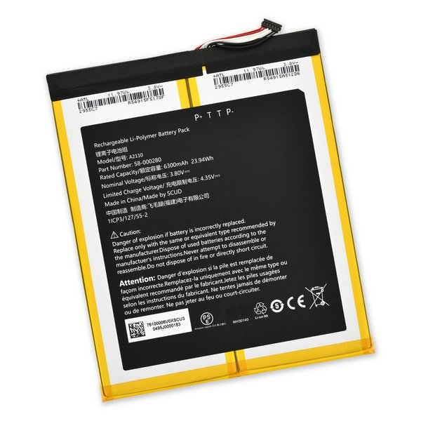 Amazon Fire HD 10 (7th Gen) Battery
