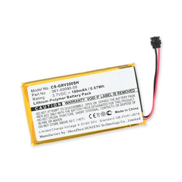 Garmin Vivoactive HR Battery
