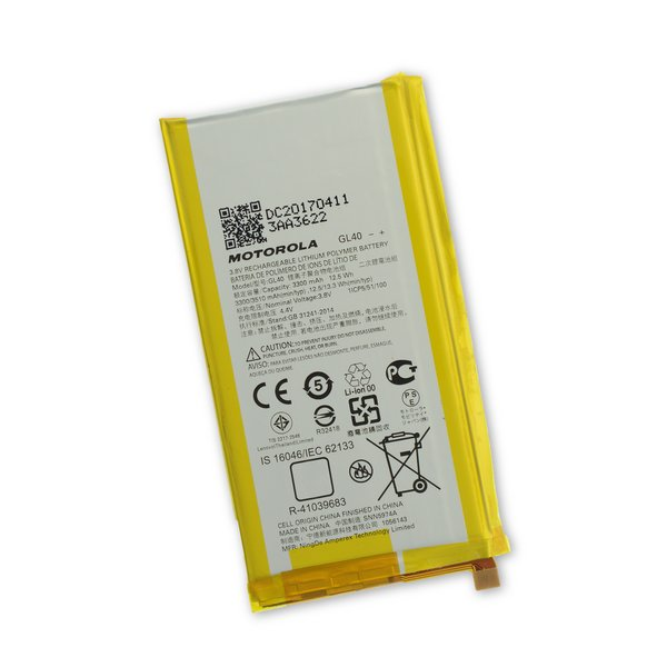 Moto Z Play Battery / Part Only