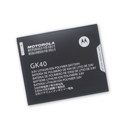 Moto G5 Battery / Part Only