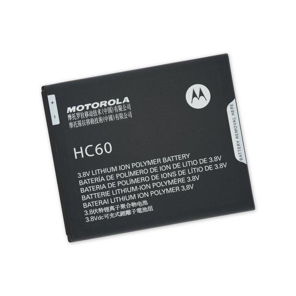 Moto C Plus Battery / Part Only