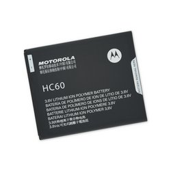 Moto C Plus Battery / Part Only