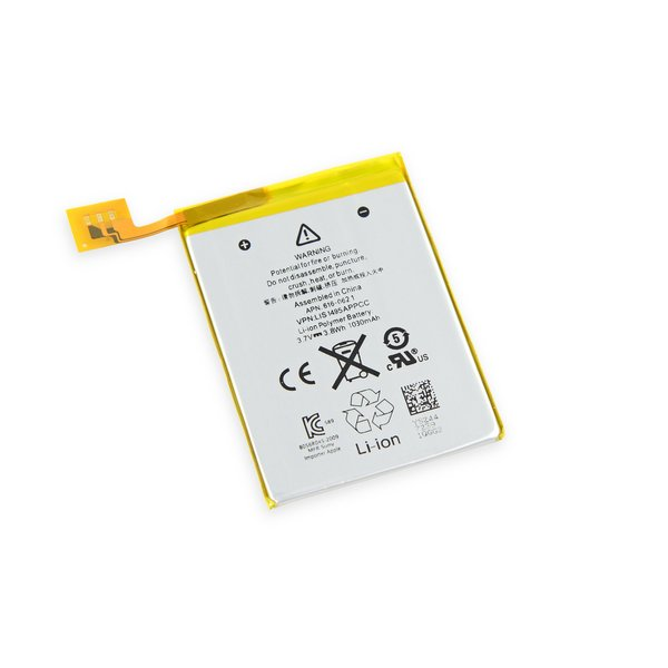 iPod touch (5th Gen) Battery / Part Only
