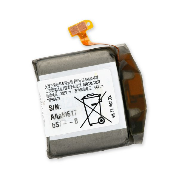 Galaxy Watch Active2 (44 mm) Battery / New / Part Only