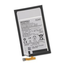 Droid Turbo Battery / Part Only