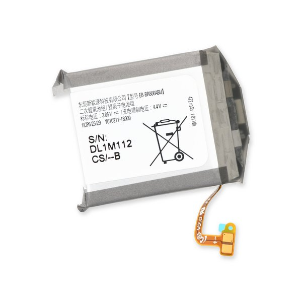 Samsung Galaxy Watch (46mm) Battery