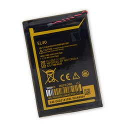 Moto E Battery / Part Only