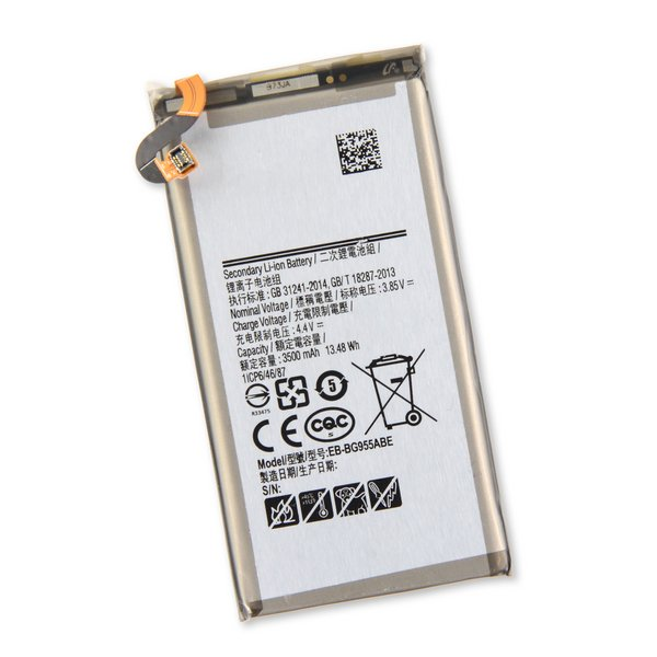 Galaxy S8+ Battery / New / Part Only
