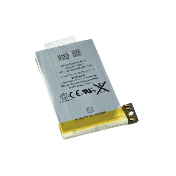 iPhone 3G Battery / Part Only