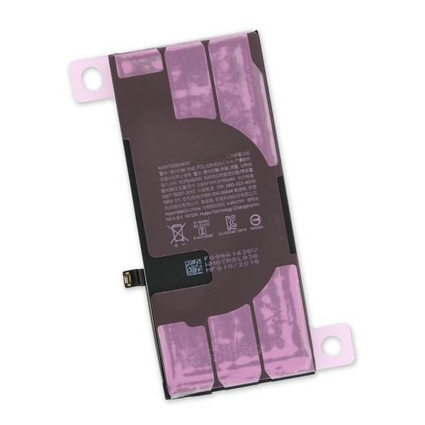 iPhone 11 Battery / Part Only