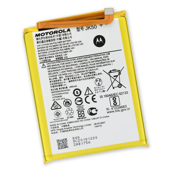 Moto G7 Power Battery / Part Only