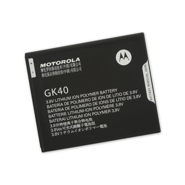 Motorola Moto G4 Play, E4, and E5 Play Battery / Part Only
