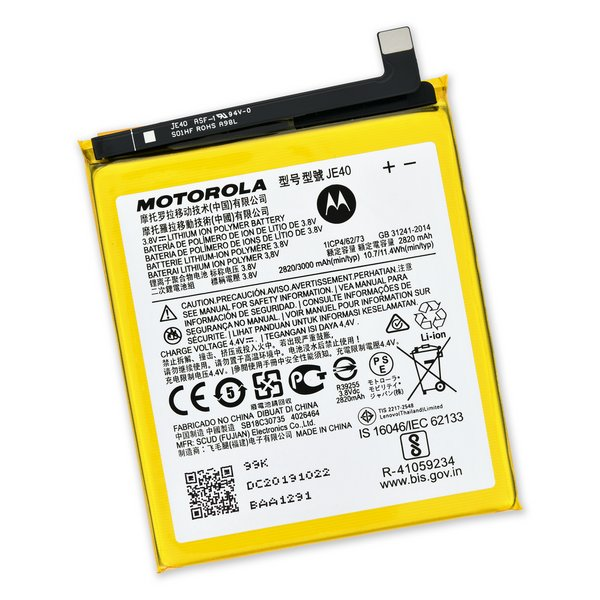 Moto G7 Play Battery / Part Only