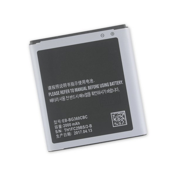 Galaxy J2 Battery / Part Only