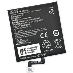 Kindle Paperwhite 4 (Wi-Fi/Cellular) Battery