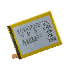 Sony Xperia Z4 Battery