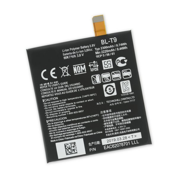 Nexus 5 Battery / New / Part Only