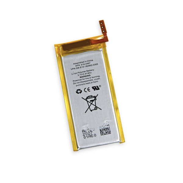 iPod nano (5th Gen) Battery / Part Only