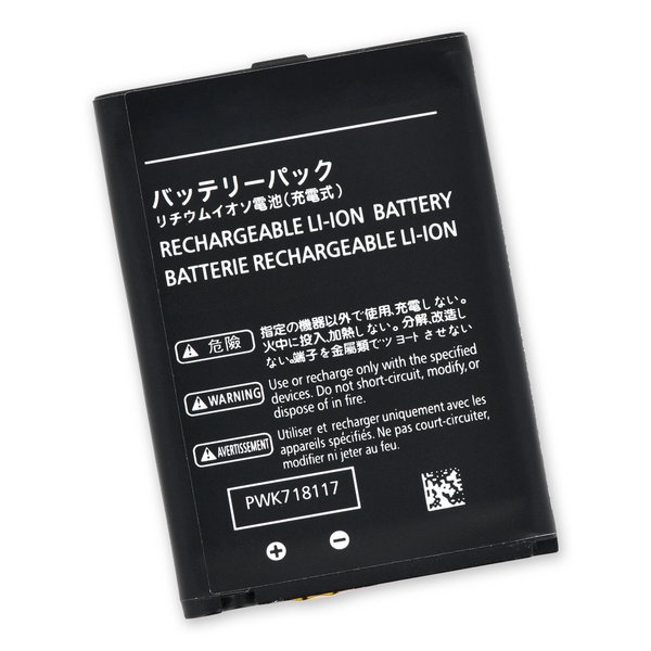 Nintendo 3DS Battery