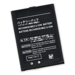 Nintendo 3DS Battery