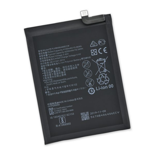 Huawei Mate 20 Pro/P30 Pro Battery