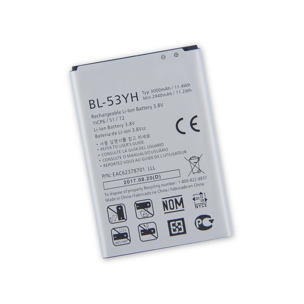 LG G3 Battery / Part Only