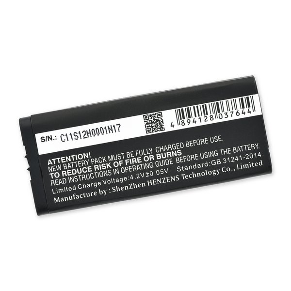 Nintendo DSi XL Battery / New