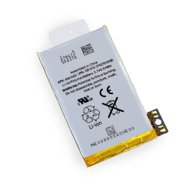 iPhone 3GS Battery / Part Only