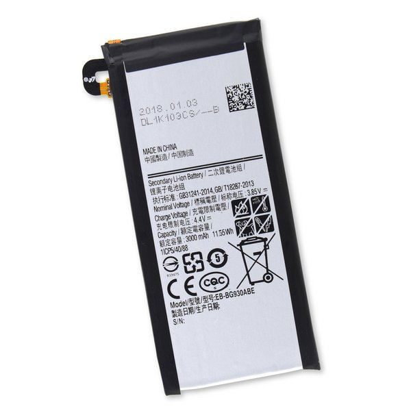 Galaxy S7 Battery / Part Only