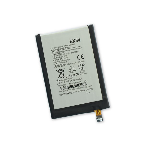 Moto X Battery / Part Only